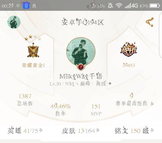 Screenshot_2017-12-30-00-30-01_compress.png