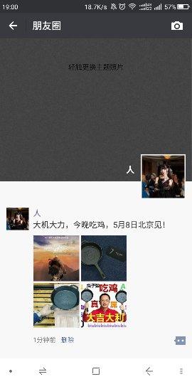 Screenshot_2018-04-26-19-00-16_compress.png
