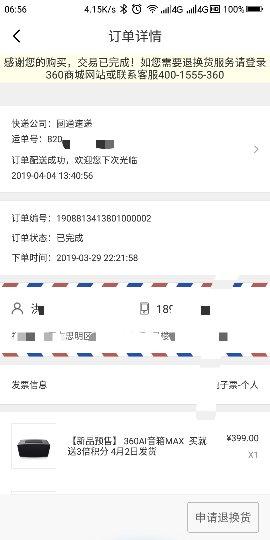 IMG_20190410_065751_compress.jpg