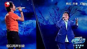 狼 20130707 中国梦之声 现场版