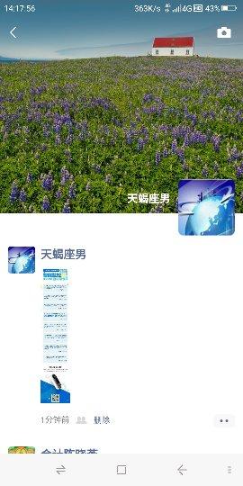Screenshot_2019-01-19-14-18-00_compress.png