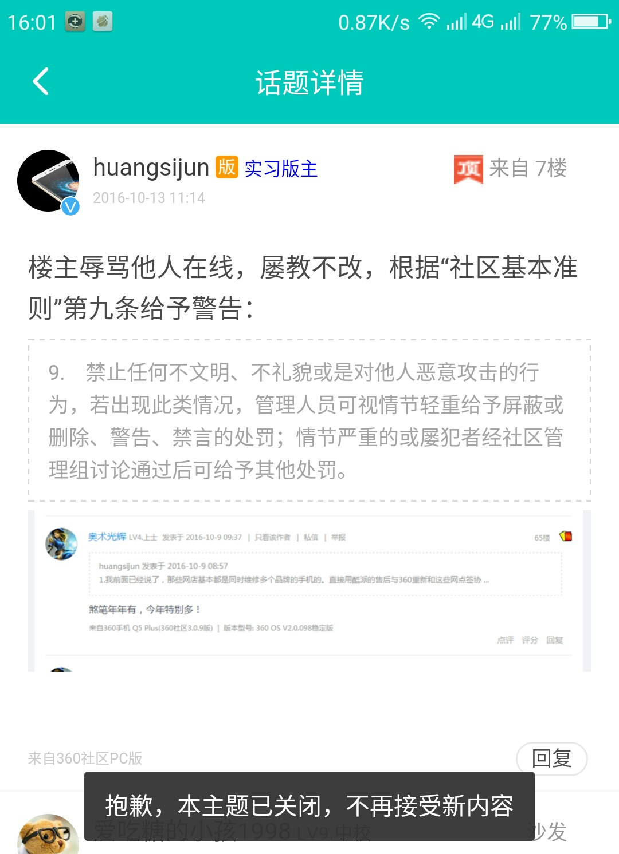 IMG_20161013_161238.jpg