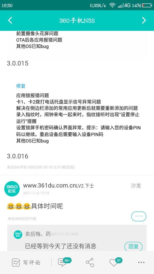 Screenshot_2017-11-15-16-50-17_compress.png