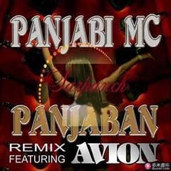 panjaban(remixes)