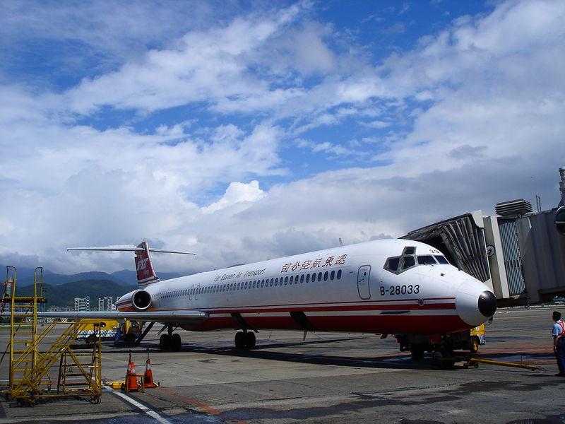杭州到韩国银川飞机