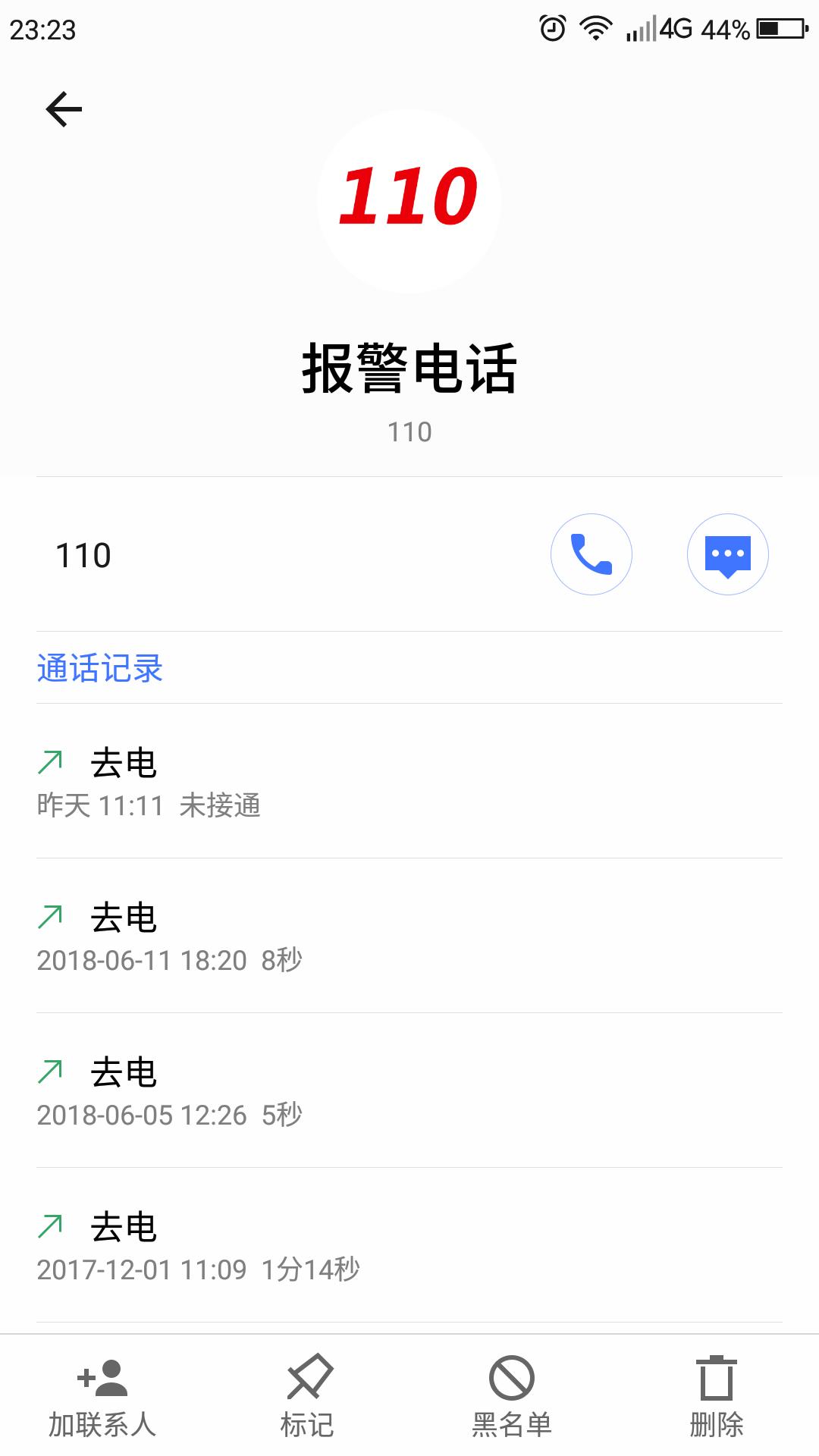 Screenshot_2018-06-16-23-23-23.png