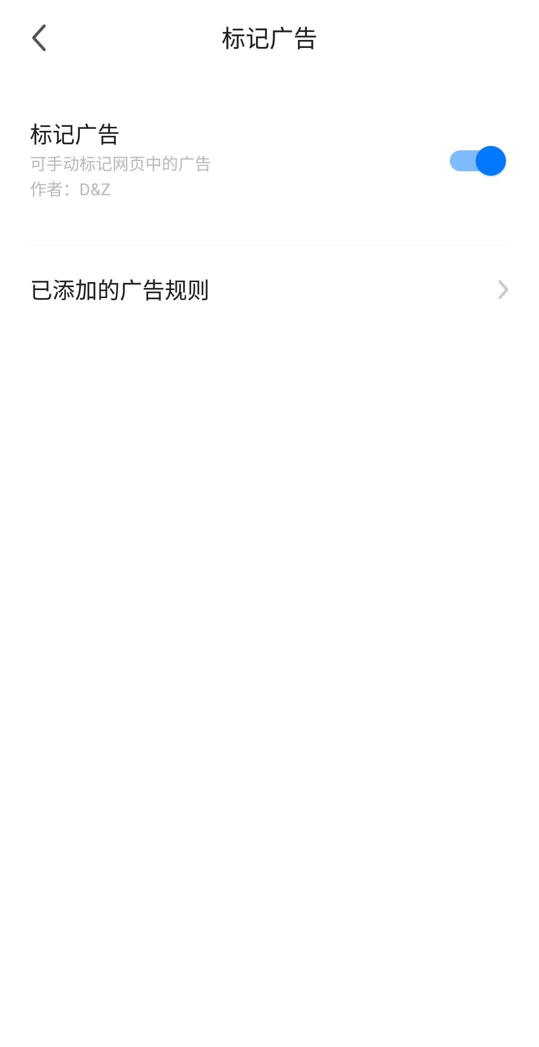 Screenshot_2019-09-07-17-45-40.png