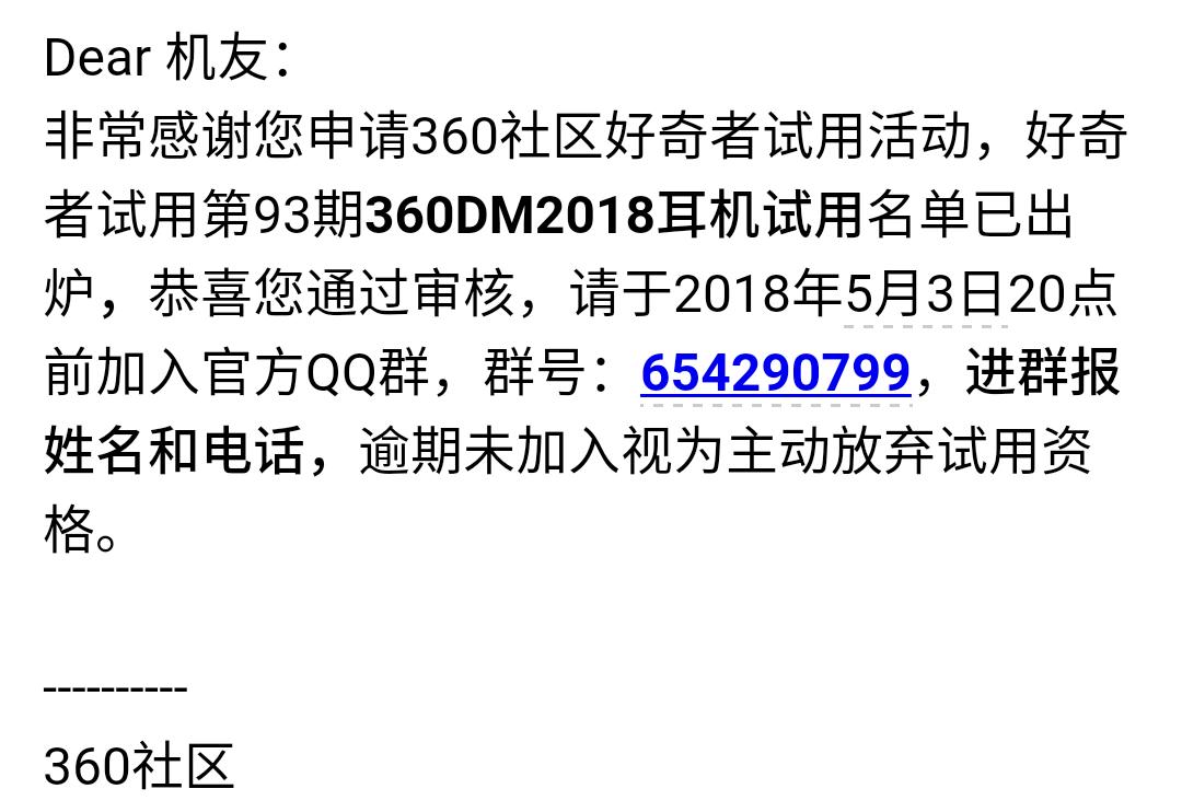 Screenshot_2018-05-05-01-32-16.png