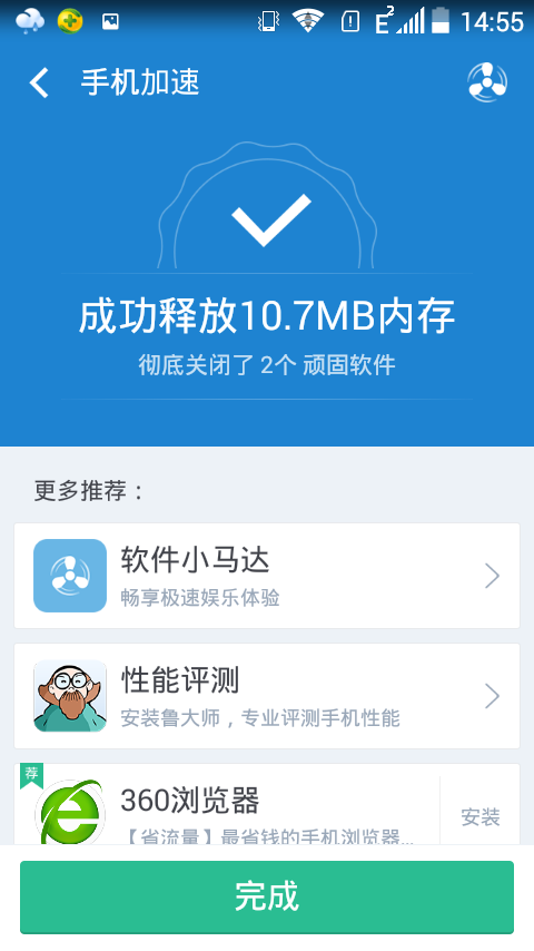 Screenshot_2015-11-04-14-55-12.png