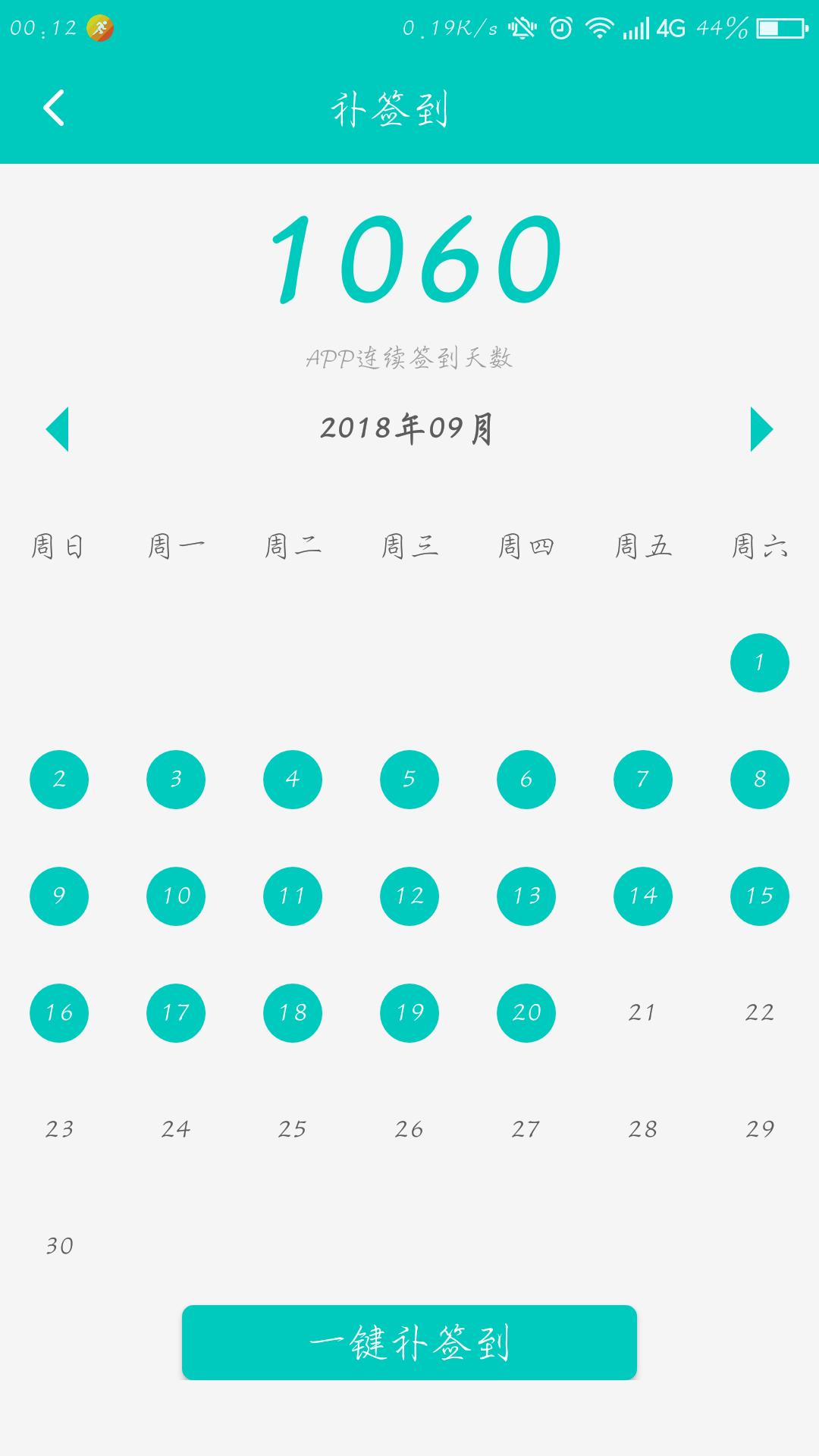 Screenshot_2018-09-20-00-12-03.png
