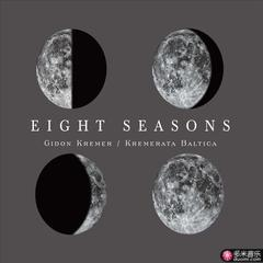 eight seasons / gavcci jahkejudgu