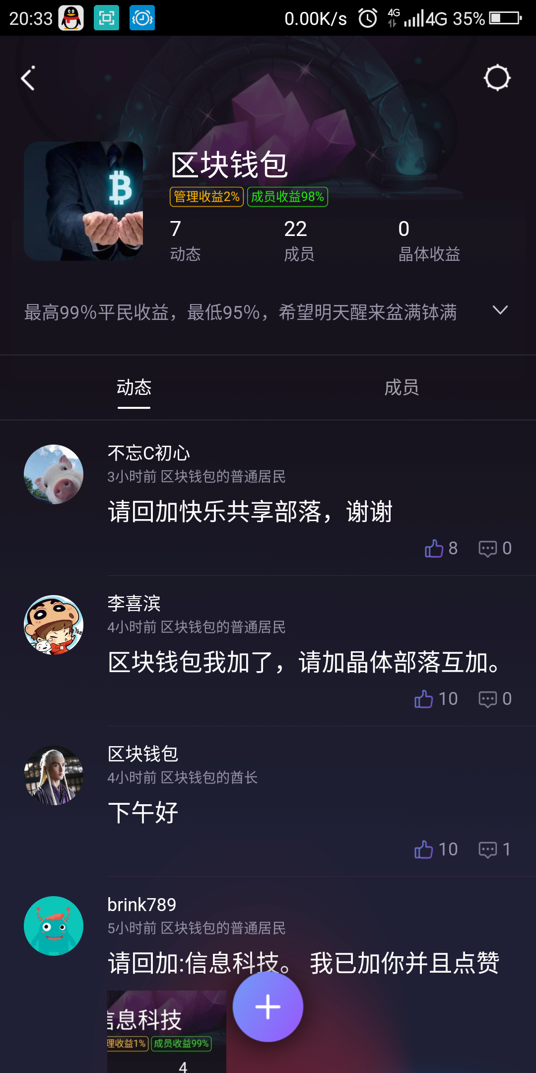 Screenshot_2018-09-29-20-33-47.png
