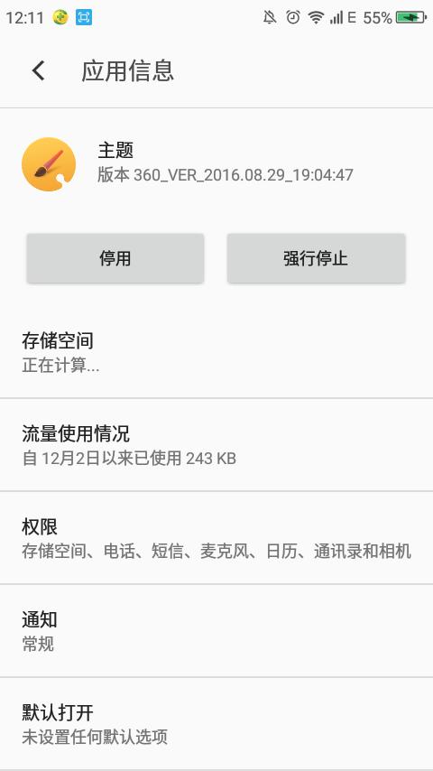 Screenshot_2018-12-30-12-11-05.png