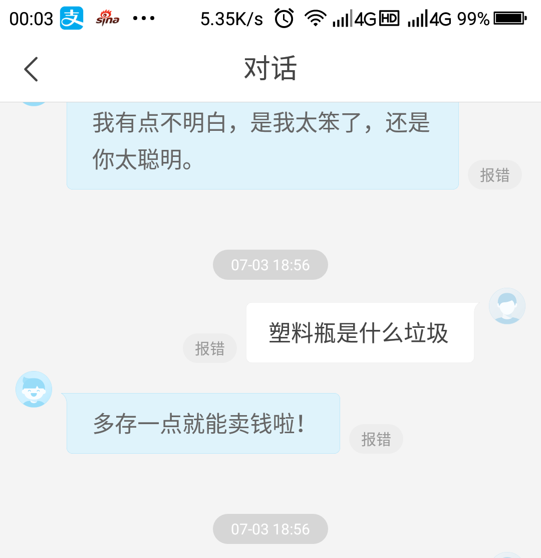 Screenshot_2019-07-05-00-03-21.png