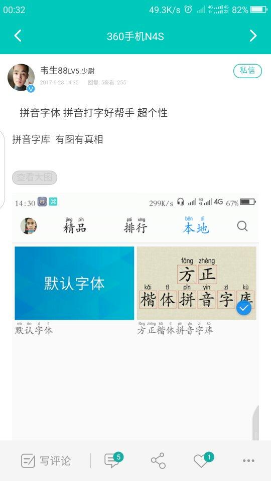 Screenshot_2018-06-26-00-32-11_compress.png