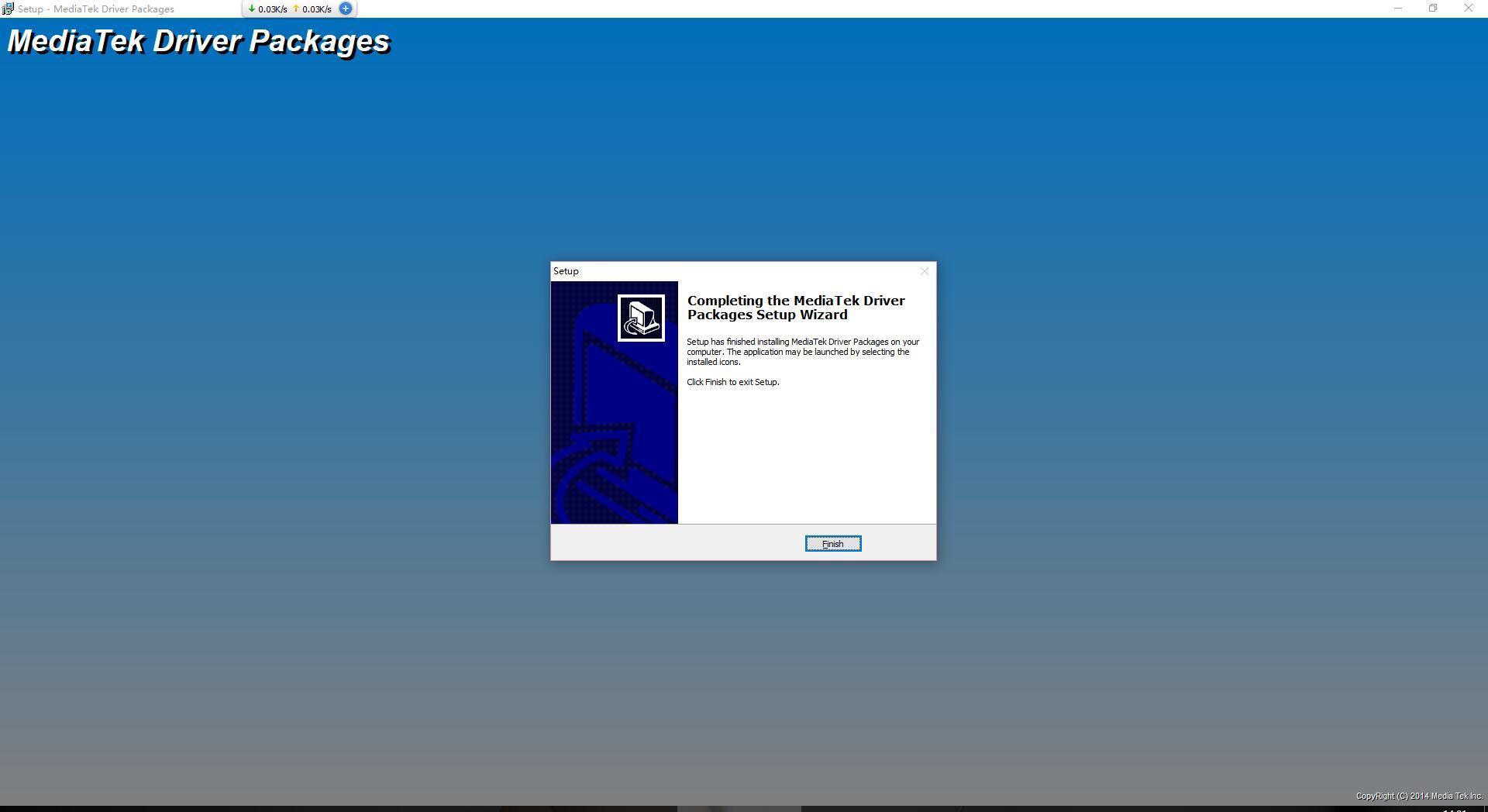 点击Finish完成SP_Driver_V2.0_Install的安装