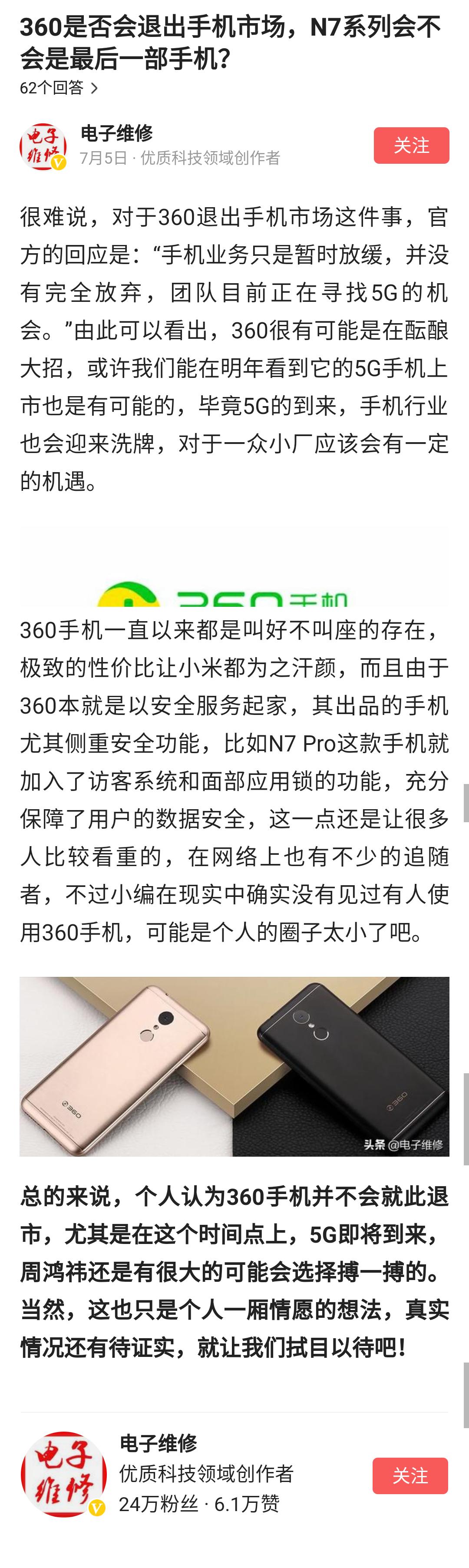 Screenshot_2019-09-07-11-53-45.png