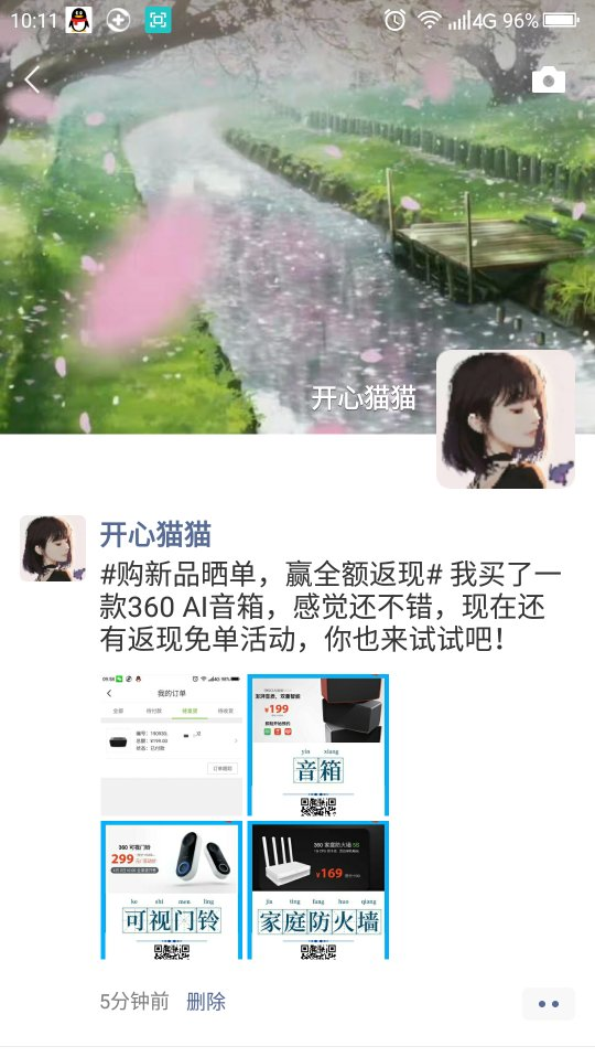 Screenshot_2019-04-03-10-11-06_compress.png