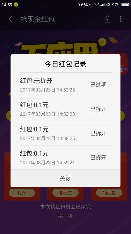 Screenshot_2017-03-23-14-59-39_compress.png