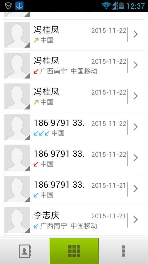 Screenshot_2015-12-10-12-38-02.png