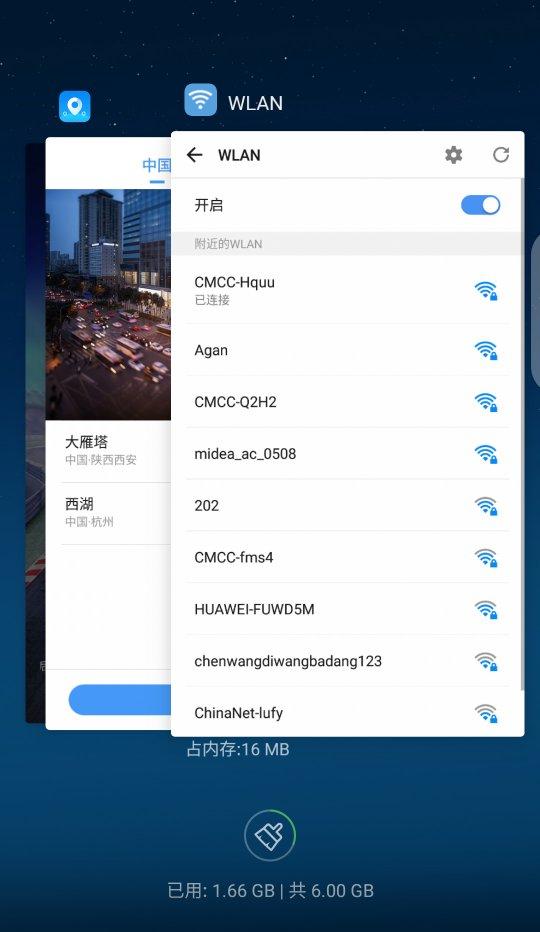 Screenshot_2018-05-17-23-35-20_compress.png