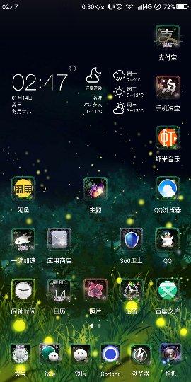 Screenshot_2018-01-14-02-47-05_compress.png