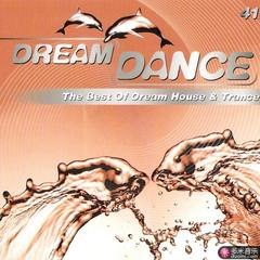 dream dance vol.41
