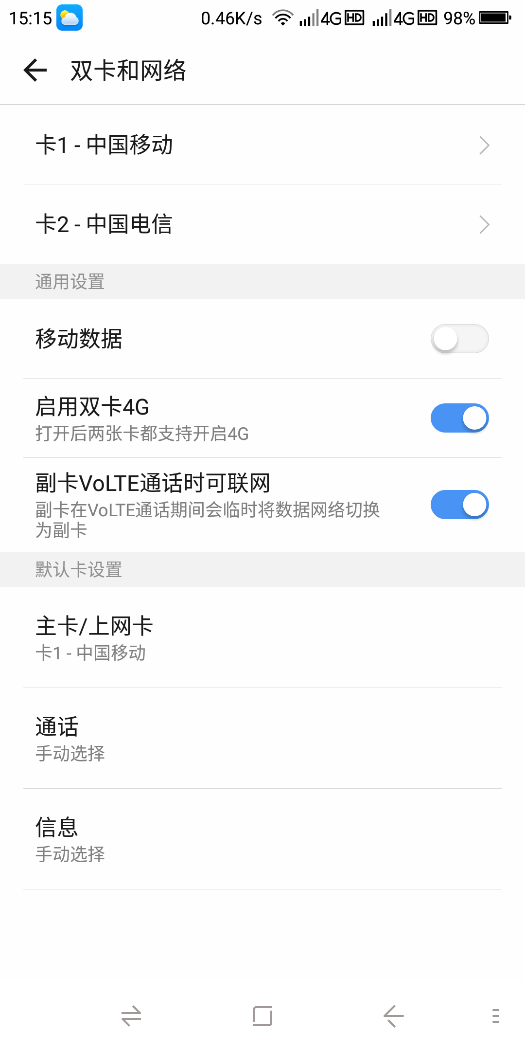 Screenshot_2018-10-31-15-16-00.png