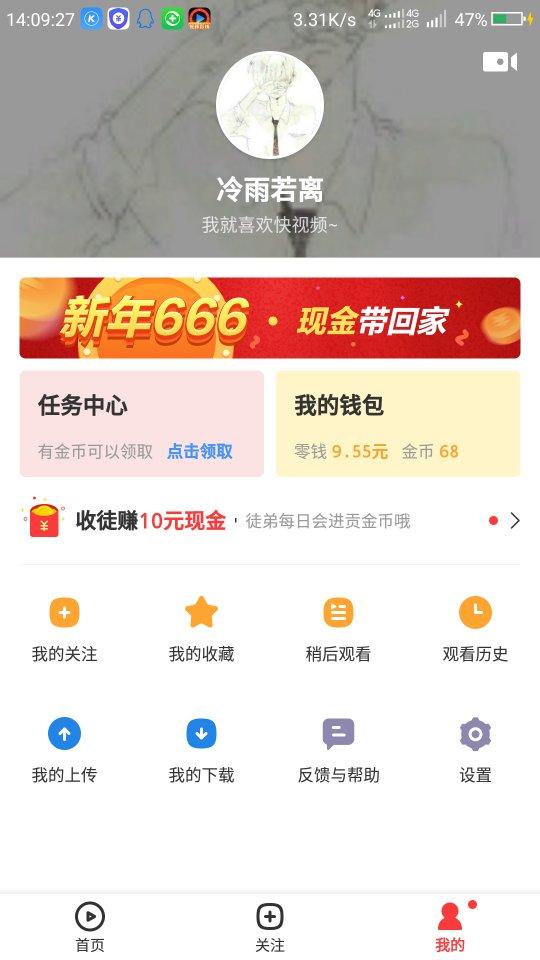 Screenshot_2018-02-08-14-09-28_compress.png