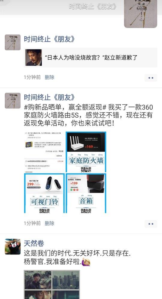 Screenshot_20190403-085730__01_compress.jpg