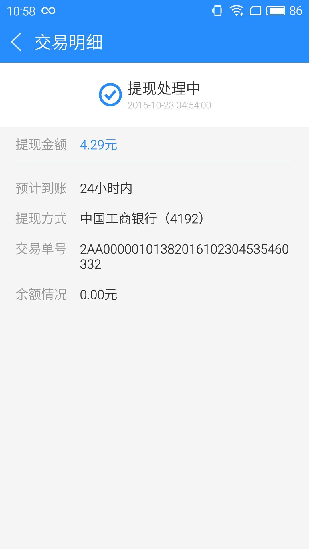 S61024-105840.jpg