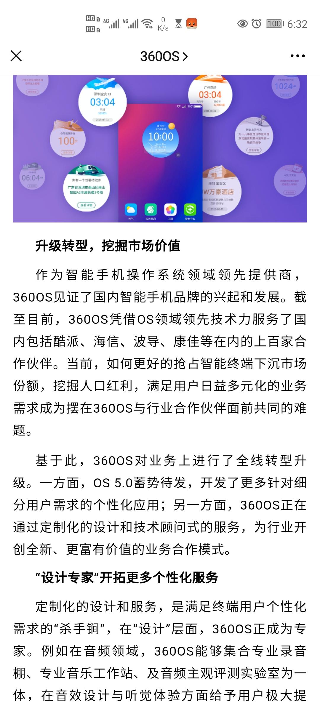 Screenshot_20200610_183238_com.tencent.mm.jpg