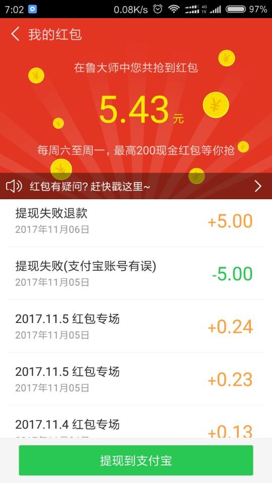 Screenshot_2017-11-06-07-02-23-474_com.ludashi.benchmark.jpg