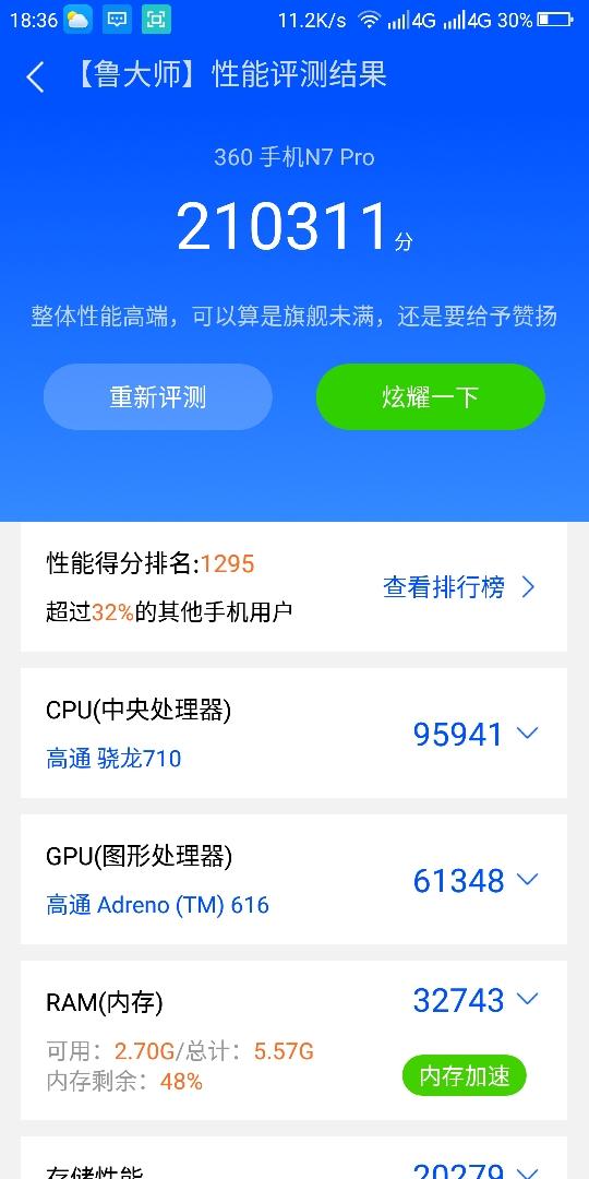 Screenshot_2020-02-28-18-36-38.jpg