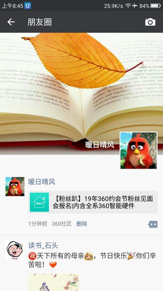 Screenshot_2019-05-12-08-45-08_compress.png