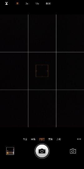 Screenshot_2018-12-08-07-40-58_compress.png