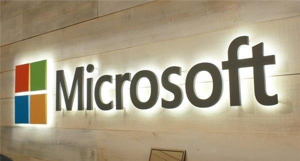 抢先看:微软发布会将有哪些看点?