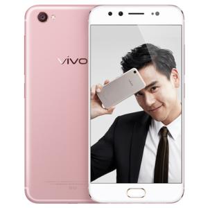 vivo【X9】移动 4G/3G/2G 玫瑰金 64G 国行 9成新 真机实拍