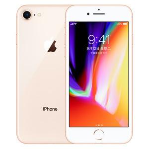 苹果【iPhone 8】移动联通 4G/3G/2G 金色 64G 国行 9成新