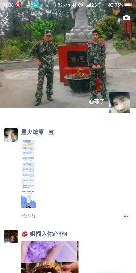 Screenshot_2020-07-12-01-08-22_compress.png