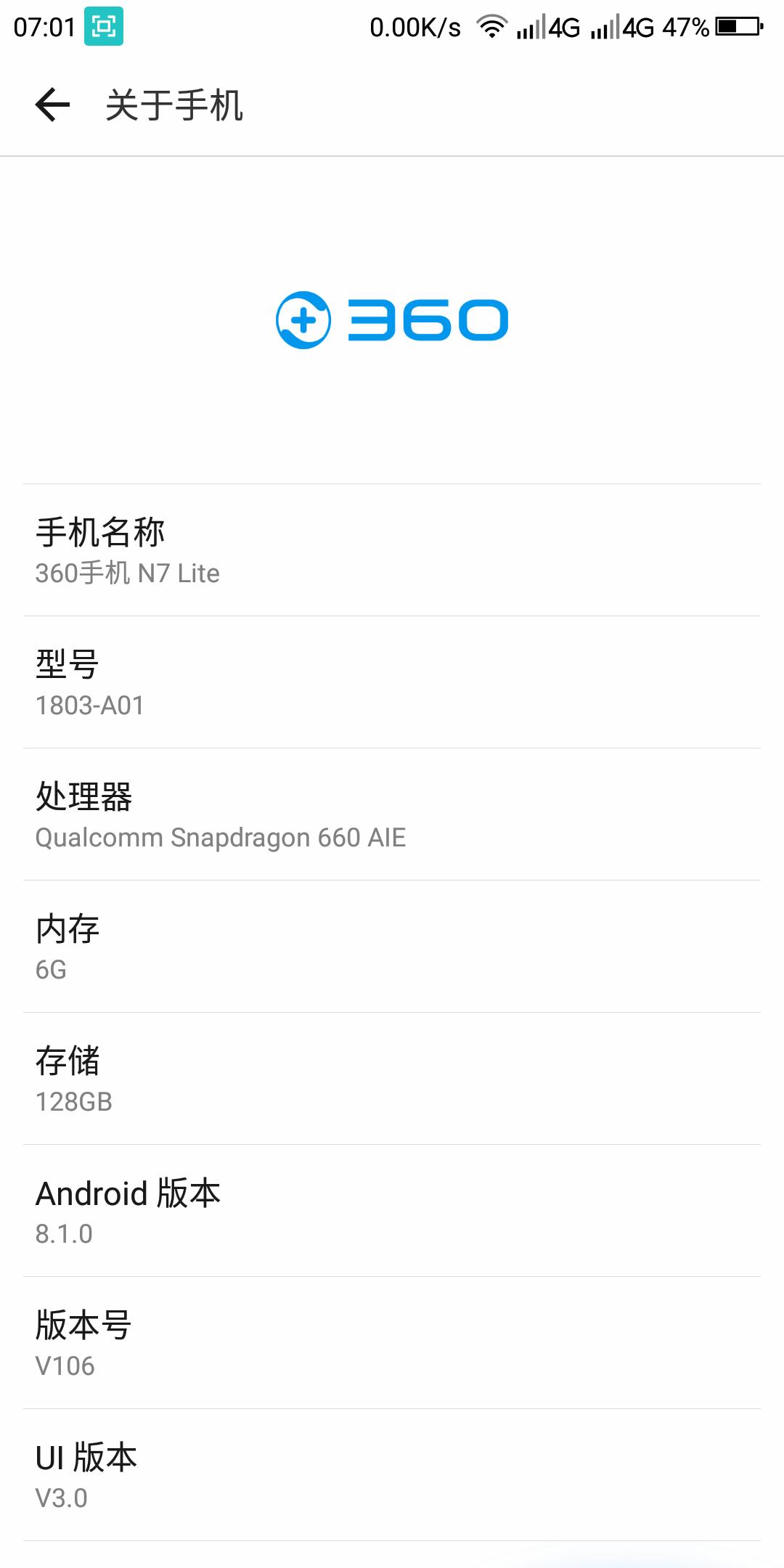 Screenshot_2018-10-10-07-01-45.png