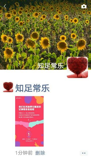 IMG_20190418_114228_compress.jpg