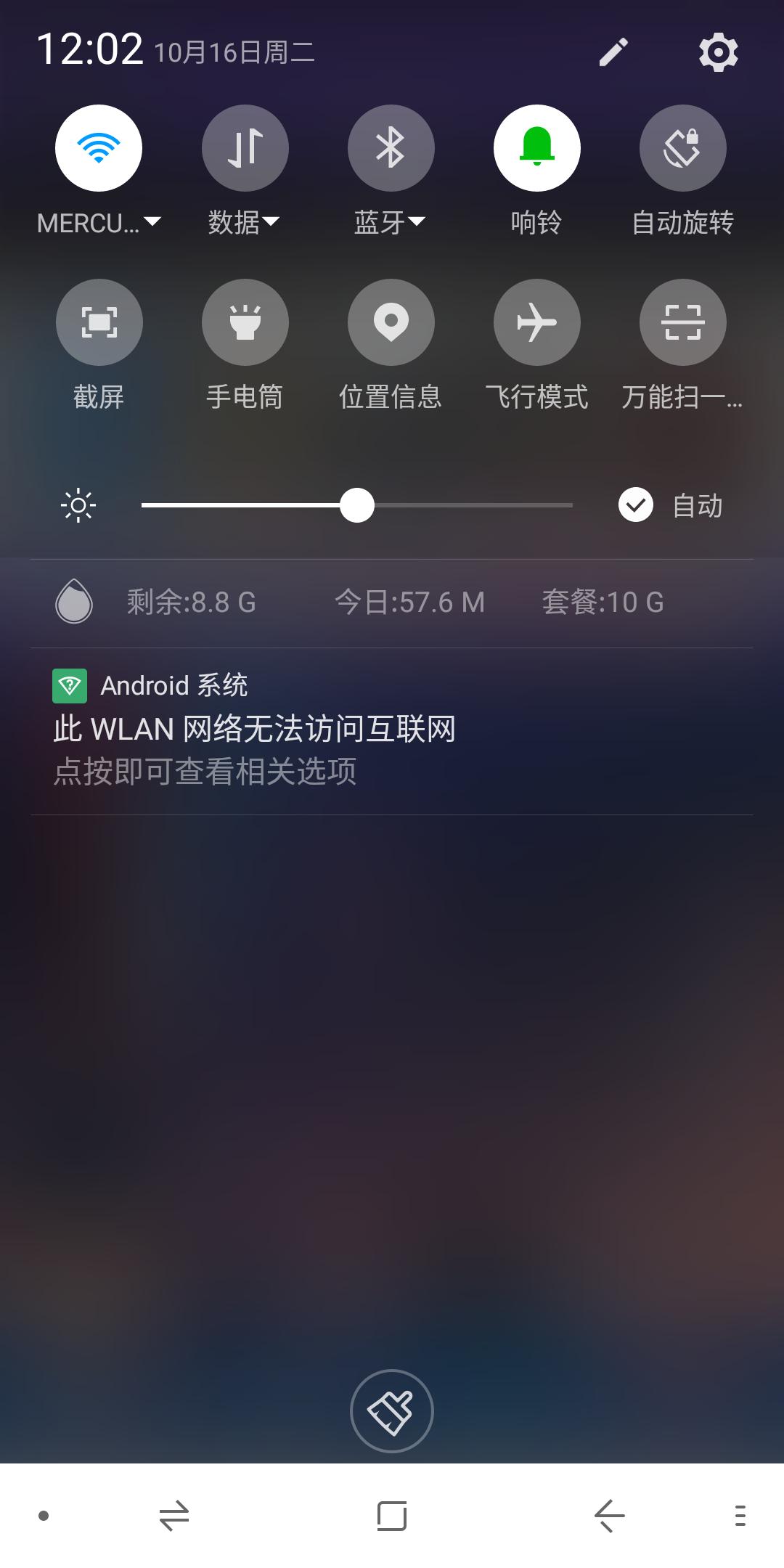 Screenshot_2018-10-16-12-02-39.png