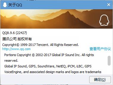 QQ截图20180113121608.png