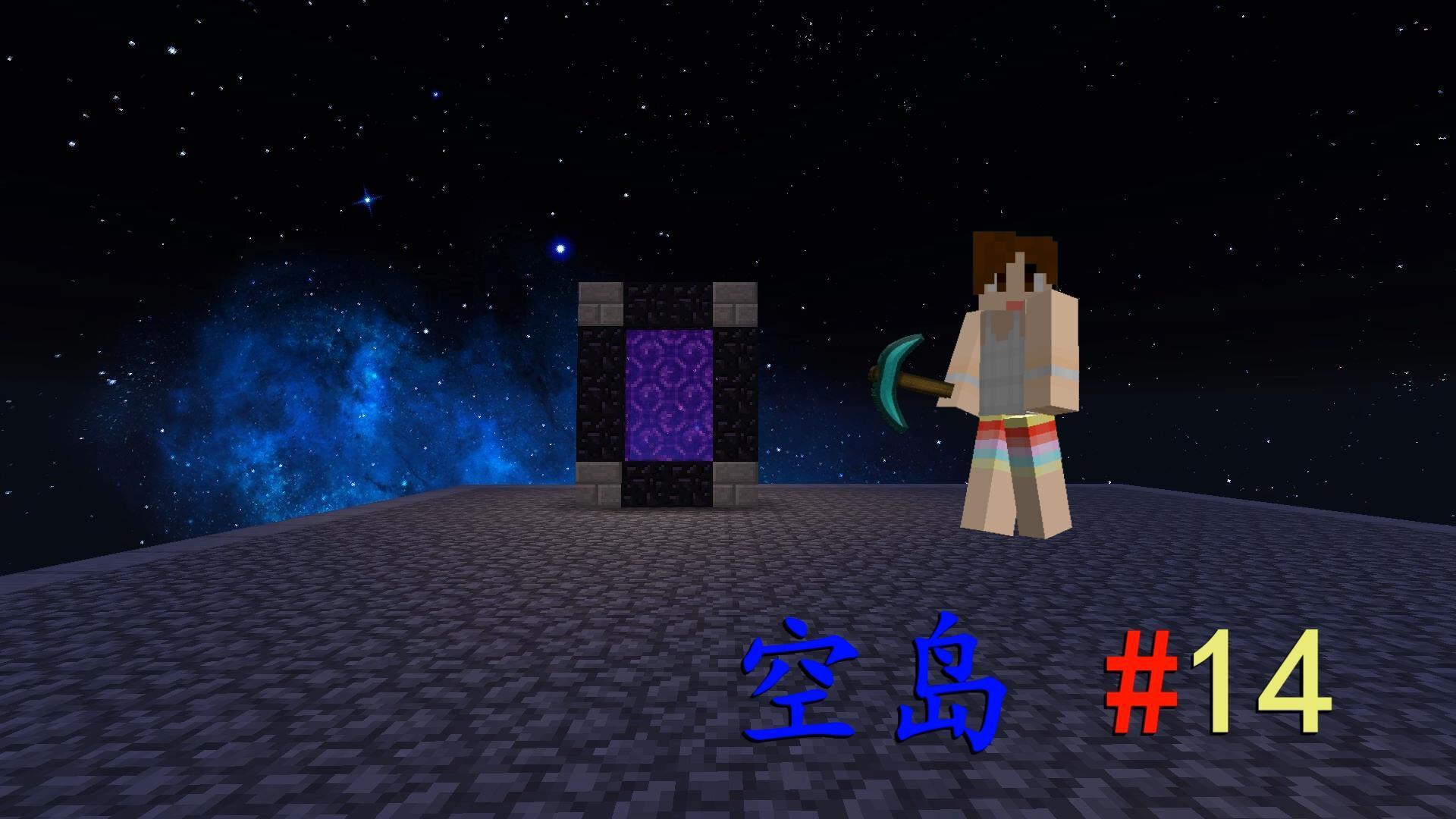明月庄主我的世界1.10师徒空岛生存ep14探访冥界minecraft