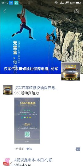 Screenshot_2018-10-31-16-19-06_compress.png