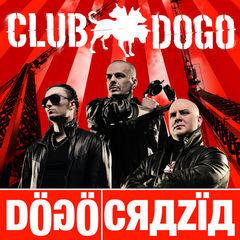 dogocrazia(blank)