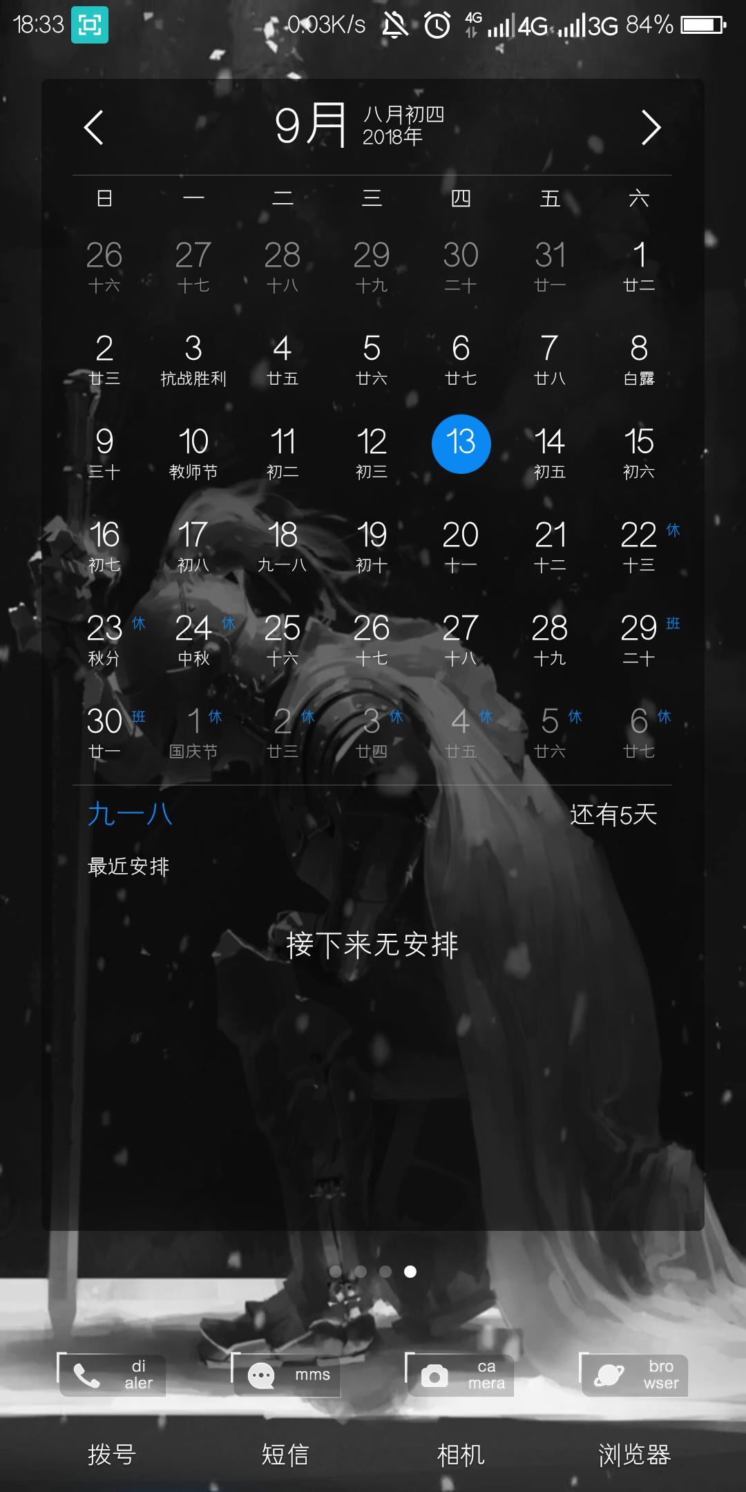 Screenshot_2018-09-13-18-33-06.png