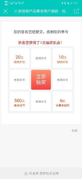 Screenshot_20200921_192009_com.qiku.bbs_compress.jpg
