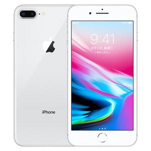 苹果【iPhone 8 Plus】64G 95成新  全网通 国行 银色性价比首选